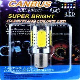 ΛΑΜΠΑ ΜΟΝΟΠΟΛΙΚΗ LED CANBUS SUPER BRIGHT 1/ΤΕΜ 12/24v