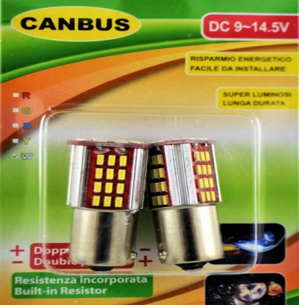 ΛΑΜΠΑ ΜΟΝΟΠΟΛΙΚΗ LED CANBUS SET 2/ΤΕΜ DC9-14.5V