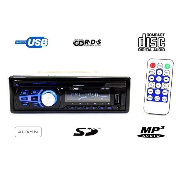 ΗΧΟΣΥΣΤΗΜΑ ΑΥΤΟΚΙΝΗΤΟΥ OSIO ACO-5590U ΡΑΔΙΟ/CD-MP3