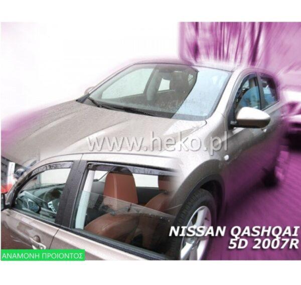 ΑΝΕΜΟΘΡΑΥΣΤΕΣ HEKO NISSAN QASHQAI 5D 2007-2013 R 4/TEM ΕΜΠΡΟΣ ΚΑΙ ΠΙΣΩ