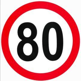 ΣΗΜΑ ΤΑΧΥΤΗΤΑΣ ΑΥΤΟΚΟΛΛΗΤΟ 80 ΑΠΛΟ ΣΠ 504