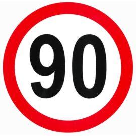 ΣΗΜΑ ΤΑΧΥΤΗΤΑΣ ΑΥΤΟΚΟΛΛΗΤΟ 90 ΑΠΛΟ ΣΠ 504